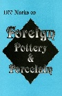 1100 marks on foreign pottery porcelain 0 0